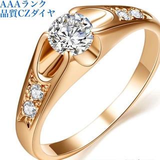 【12号】18K仕上げAAAランク高品質CZダイヤリング婚約指輪ロマンチック(リング(指輪))