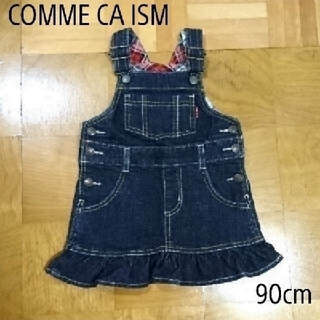 COMME CA ISM - 美品☆ COMME CA ISM コムサイズム  ジャンパースカート  90cm