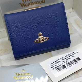 ヴィヴィアンウエストウッド(Vivienne Westwood)のVivienne Westwood 三つ折り ミニ 財布 ブルー 新品未使用(財布)