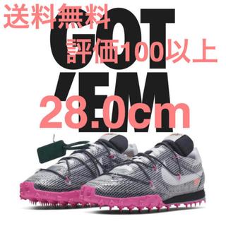 OFF-WHITE - 早い者勝ち!最安値 即日発送  ナイキ オフホワイト ワッフルレーサー 28cm
