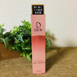 デュウ(DEW)の新品 DEW リンクルスマッシュ 20g 美容液(美容液)