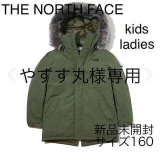THE NORTH FACE - 新品未開封!ノースフェイス キッズ トレンチ TボールEX ジャケット160