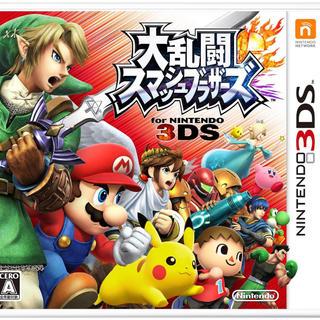 ニンテンドー3DS -  大乱闘 スマッシュ ブラザーズ for ニンテンドー 3DS