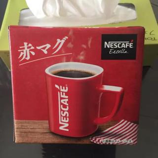 ネスレ(Nestle)のネスカフェ赤マグ【新品未使用】非売品(マグカップ)