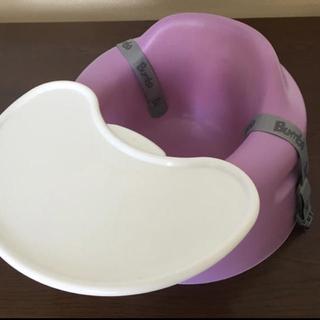 バンボ(Bumbo)の【格安出品】BUMBO バンボ テーブル付き パープル ベビーチェアー (その他)