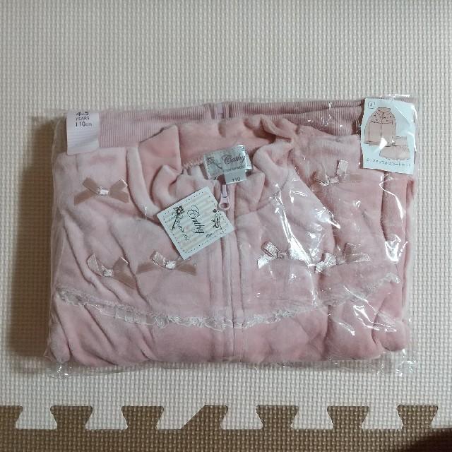 motherways(マザウェイズ)のセットアップ 110センチ キッズ/ベビー/マタニティのキッズ服女の子用(90cm~)(ジャケット/上着)の商品写真