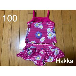 ハッカキッズ(hakka kids)のハッカキッズ セパレート水着 S(100-110cm)(水着)