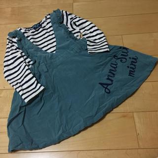 ANNA SUI mini - 専用❣️アナスイミニ ねこ ポケット ワンピース