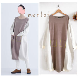 merlot - 新品merlot パイピングポケットワンピース