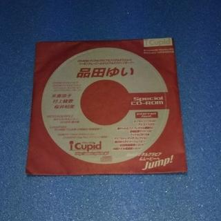 月刊  i cupid  10月号  CD-ROM  品田ゆいなど
