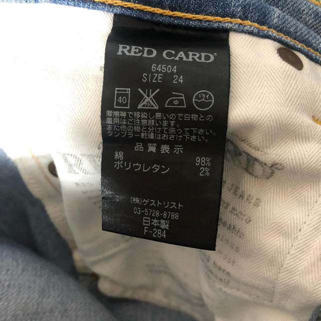 DEUXIEME CLASSE(ドゥーズィエムクラス)の美品 red card  レッドカード 64503 ボーイフレンド デニム レディースのパンツ(デニム/ジーンズ)の商品写真