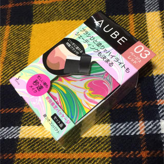 AUBE couture - オーブ