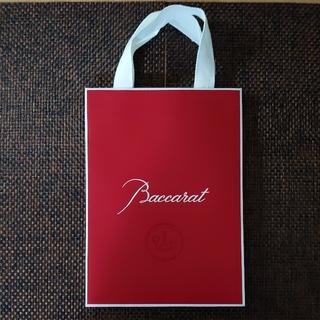 バカラ(Baccarat)のバカラ 紙袋小(ラッピング/包装)