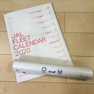 エーエヌエー(ゼンニッポンクウユ)(ANA(全日本空輸))のJAL ANA カレンダー セット 全日空 日本航空(カレンダー/スケジュール)