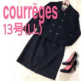 Courreges - クレージュ courreges スカートスーツ 13号 LL 紺 卒業式 卒園式