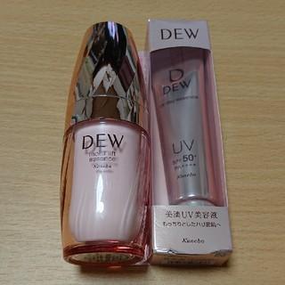 デュウ(DEW)のDEW美容液セット(美容液)