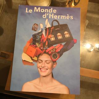 エルメス(Hermes)のエルメス カタログ 2019(印刷物)