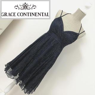 GRACE CONTINENTAL - グレースコンチネンタル シフォンドレス キャミソールワンピース シルク