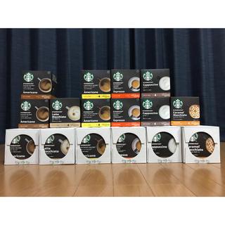 ネスレ(Nestle)の【半額28箱】ドルチェグスト/スターバックス28箱(コーヒー)