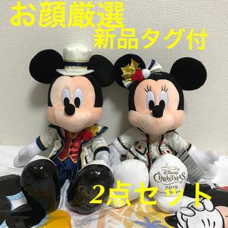 ディズニー(Disney)のお顔厳選★新品タグ付★ディズニー イッツクリ ぬいぐるみ ミッキー ミニー  (ぬいぐるみ)