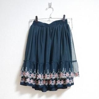 axes femme - 【アクシーズ】スカート
