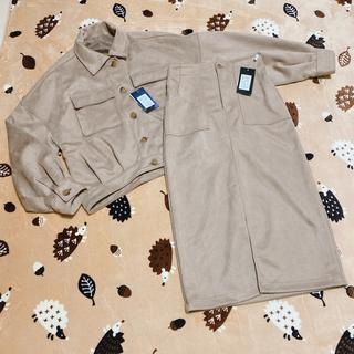 ボリュームスリーブジャケット&スエードタイトスカート