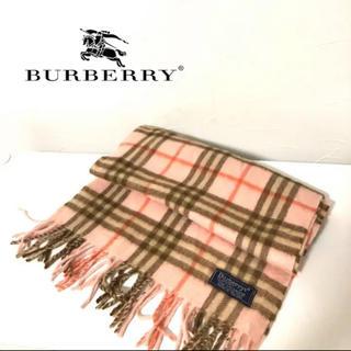 BURBERRY - burberry バーバリー マフラー レディース ピンク チャック柄