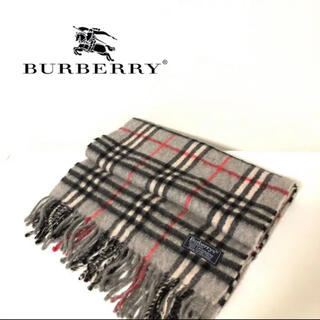 BURBERRY - burberry バーバリー カシミア100% マフラー ユニセックス グレー