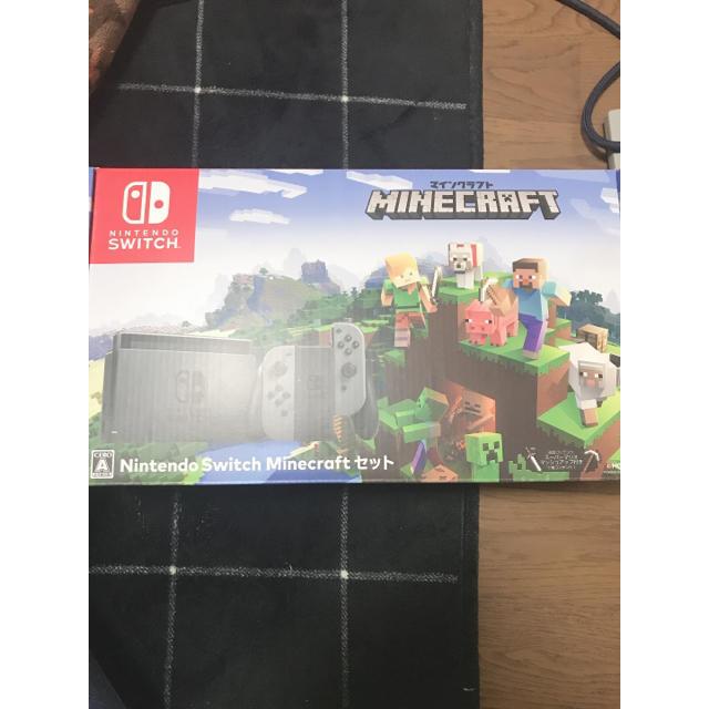 Nintendo Switch(ニンテンドースイッチ)のswitch任天堂新品未開封 エンタメ/ホビーのゲームソフト/ゲーム機本体(家庭用ゲーム機本体)の商品写真
