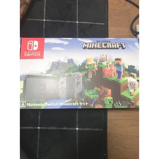 Nintendo Switch - switch任天堂新品未開封