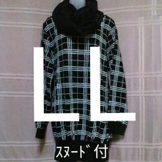 《コメント不要》新品 B93~101 丈80 LL スヌード付 大きいサ(ニット/セーター)
