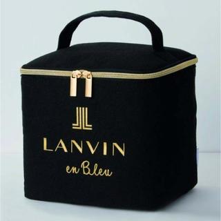 ランバンオンブルー(LANVIN en Bleu)の sweet 1月号 付録 LANVIN en Bleu マルチボックス(ポーチ)