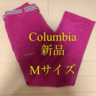 Columbia - 処分価格 新品M Columbia OMNI-SHADE アウトドア パンツ
