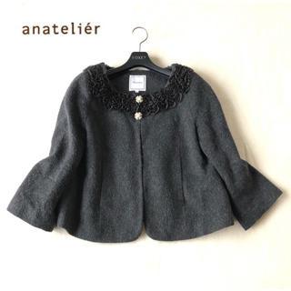anatelier - anatelier フリルビーバージャケット アナトリエ コートジャケット