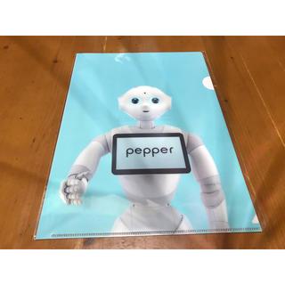 ソフトバンク(Softbank)の【新品・未使用・未開封】ペッパーくん クリアファイル  pepperくん(クリアファイル)