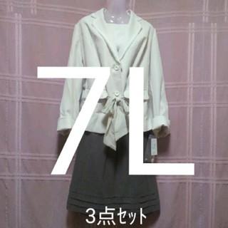 《コメント不要》新品 B132 W122 H128 38ABT 大きいサイズ(スーツ)