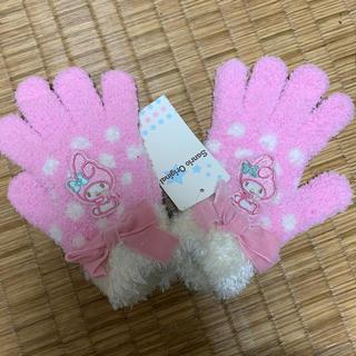 サンリオ - マイメロ 子ども用 手袋