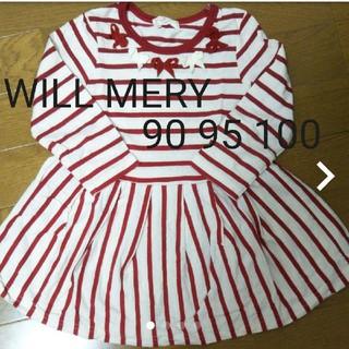 ウィルメリー(WILL MERY)のWill Mery ワンピース 90 95 100 チュニック リボン フレア(ワンピース)