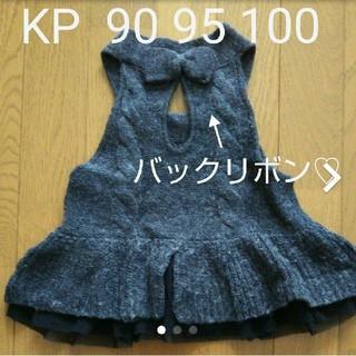ニットプランナー(KP)のKP チュニック 90 95 100 ニット リブ編み リボン チュール(ワンピース)