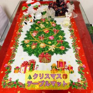 クリスマス タペストリー 飾り付け 壁飾り ソファー テーブル  カーペット