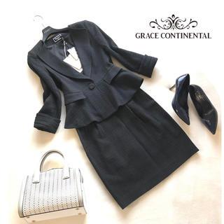 GRACE CONTINENTAL - 新品グレースコンチネンタルセットアップフォーマルスーツ黒36ブラックフォーマル