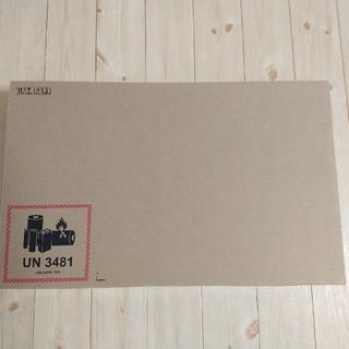 エイサー(Acer)の新品未開封品 Swift5 SF515-51T-H58Y(ノートPC)