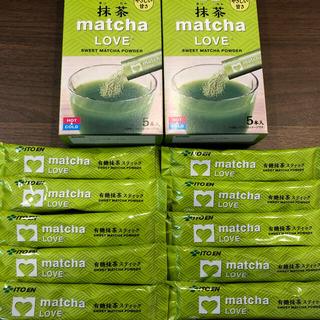 🍵 抹茶 🍵 macha LOVE💚 グリーンティー フロストシュガー