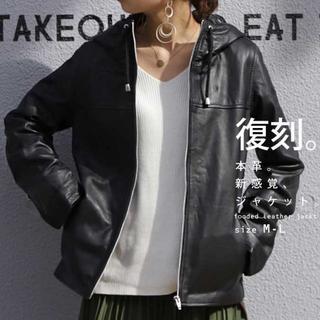 antiqua - 新品☆彡【antiqua】フーデッド ラムレザー ジャケット Mサイズ