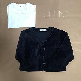 celine - CELINE ・:*。ボレロ おまけ付きブラウス