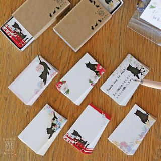 黒猫と可愛いお花(=^・^=)マッチ箱に入ったミニミニカードシリーズ1★120枚(カード/レター/ラッピング)