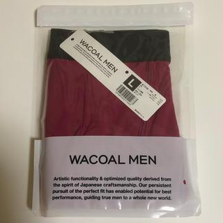 ワコール(Wacoal)のワコール メンズ パンツ 最終値下げ Lサイズ(ボクサーパンツ)
