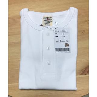 アヴィレックス(AVIREX)のAVIREX アビレックス ヘンリーネック 半袖 Tシャツ ホワイト(Tシャツ/カットソー(半袖/袖なし))