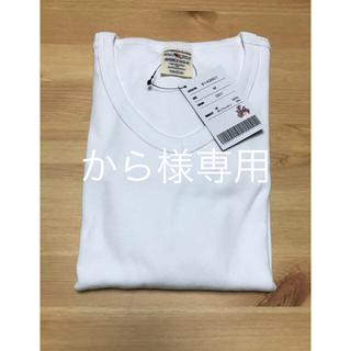 アヴィレックス(AVIREX)のAVIREX アビレックス VネックTシャツ 半袖 ホワイト Mサイズ(Tシャツ/カットソー(半袖/袖なし))