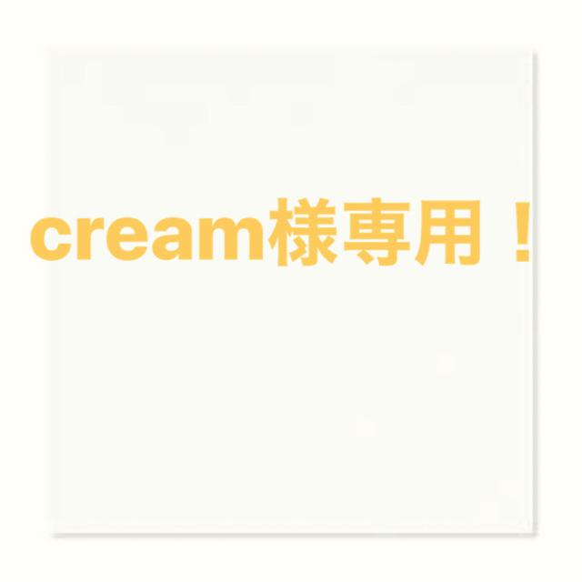shiro(シロ)のSHIRO サボン オードパルファン コスメ/美容の香水(香水(女性用))の商品写真